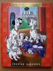книги для всей семьи по низким ценам!!!BOOKIN.COM.UA