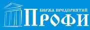 Купим ООО c НДС в Симферополе.