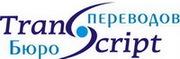Переводы на узбекский язык печатей и штампов