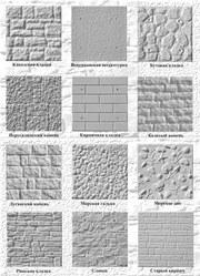 Фасадные плиты