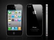 iPhone 5G копия.Новинка!