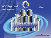 Пластиковые трубы от производителя в Крыму