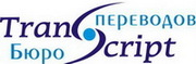 Нострификация в Украине
