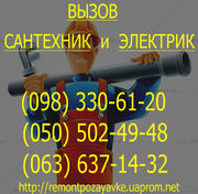 Установка счетчиков на воду Севастополь