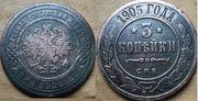 продажа монеты............................................