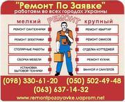 заправка холодильника фреоном СИМФЕРОПОЛЬ