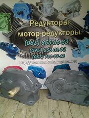 Продам редукторы 1Ц2У-200-8, 1Ц2У-200-10, 1Ц2У-200-12, 5, 1Ц2У-200-16, 1Ц2У