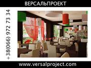 Дизайн интерьера для кафе,  баров,  ресторанов