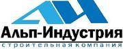 Строительство домов в Крыму