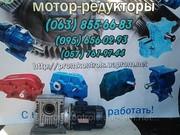 Продам мотор-редукторы МЧ-80-9;  МЧ-80-12, 5;  МЧ-80-16;  МЧ-80-18;  МЧ-80-