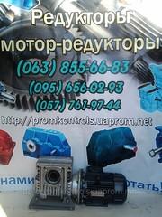 Продам мотор-редукторы 2МЧ-80-9;  2МЧ-80-12, 5;  2МЧ-80-16;  2МЧ-80-18;  2М