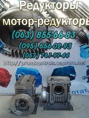 Продам мотор-редуктор 2МЧ 80