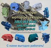 Мотор-редукторы для сушки зерна 1МЦ2С-100Н,  1МЦ2С-125