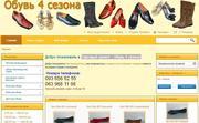 Продажа Качественной обуви по лучшим ценам в Симферополе!