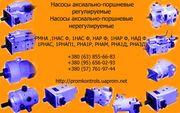 Продам насосы  УНА6-С 450/200,  УНА6-Э 450/200,  УНА6-СР 450/200,  УНА6-Э