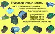 Продам насосы пластинчатые  НПл 5-5/16 , (5БГ12-21АМ),  НПл 5-8/16,  ( 5Б