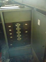 Шкаф электрический  распределительный  ПР  (S9522)  на 10 потребителей