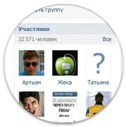 Услуги-создание и раскрутка групп соц. Сетях. Группы Вконтакте.