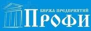 Продам предприятие ООО с НДС оборотами , г. Донецк,   Киевский район.