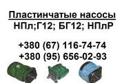 Купить насос пластинчатый сдвоенный 100Г 12-25АМ(110, 4/110, 4л.) ,  100Г