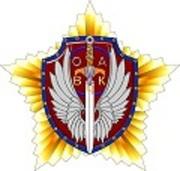 Детективные услуги в Крыму,  розыск,  проведение расследований