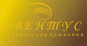 Регистрация предприятий в Крыму