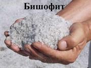 Антигололедныq реагент Бишофит