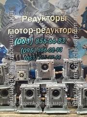 Продам  Ч-100,  Ч-125,  Ч-160,  2Ч-63,  2Ч-80,  Ч63,  Ч80 редукторы  купить
