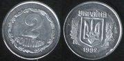 Куплю монеты!украинские разменные,  украинские юбилейные и монеты СССР