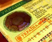 Оформление приглашения на въезд в Украину