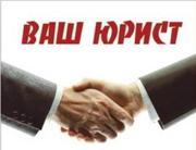 Ликвидация предприятий финансовые услуги оффшор купля прод