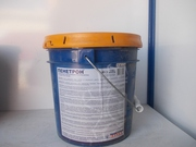 Гидроизоляция для бетона на века
