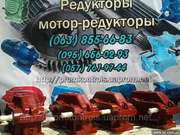 Ц2У-125 редукторы по доступной цене