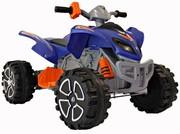 Лучший подарок для Вашего ребенка - Квадроцикл SM 108 синий