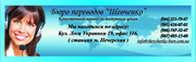 Легализация документов Апостиль Консульский перевод Киев