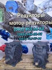 Редуктор Ч-125 - редукторы | мотор-редукторы
