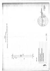 СРОЧНО продам земельный участок 4.9 га с.Краснолесье