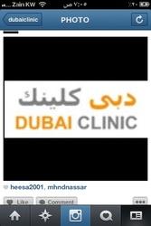 Работа в Кувейте для врачей