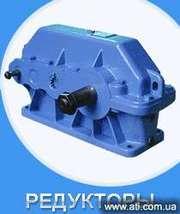 Цилиндрические редукторы Ц3У -160…250 трёхступенчатые