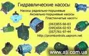 Насосы типа Г12-2… габарит 2 (Г12-24М Г12-24АМ Г12-25АМ)