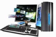 Скорая и оперативная компьютерная помощь