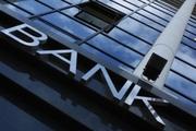 Банковские кредиты без залога и посредников