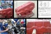 Редуктор Ц2У-315 1Ц2У-315Н цилиндрический с зацеплением
