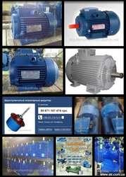 Асинхронные электродвигатели АИР АИР 100 L2 5 5кВт/3000об