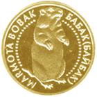 Золотая монета Байбак
