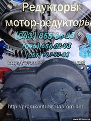 Цилиндрические редукторы РЦД-250 350 400 двухступенчатые