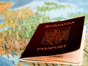 Румынский паспорт-Гражданство ЕС