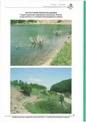 Продам земельный участок в Голубинке под С/Х нужды,  200 сот
