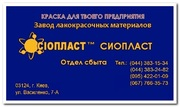ЭМАЛЬ УР-5101 «ЭМАЛЬ_УР_5101» (ЭМАЛЬ+5101+УР)&УР-5101  А). ЭМАЛЬ ТЕРМО