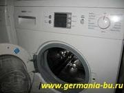 Стиральные машинки из Германии